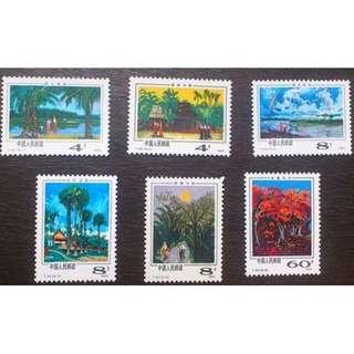 中國 1981年 (T55) 西雙版納風光郵票