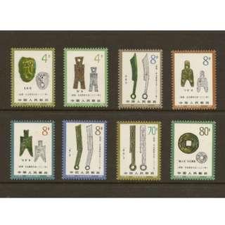 中國 1982年 (T71) 古代錢幣郵票(第二組)
