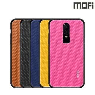 OnePlus 6 MOFI 榮系列 保護殼 手機後背硬殼Case Shell 0707A