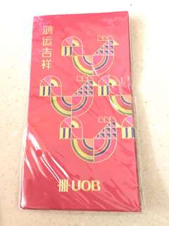 UOB Rooster Year Red Packets Angbao