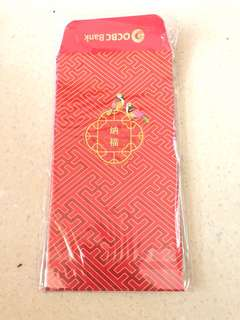 OCBC Red Packets Angbao