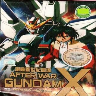 After War Gundam X Chapter 1-39 End Anime DVD