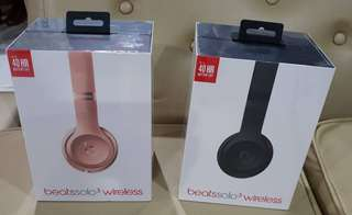 For sale Beats solo 3