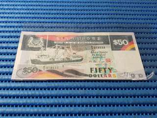 Error Singapore Ship Series $50 Note E/5 318533 Error Shift Downwards Dollar Banknote Currency