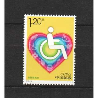 P.R. OF CHINA 2018-12 HELPING THE DISABLED DAY (WHEELCHAIR) COMP. SET OF 1 STAMP IN MINT MNH UNUSED CONDITION