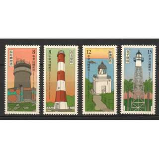 REP. OF CHINA TAIWAN 2018 LIGHTHOUSES COMP. SET OF 4 STAMPS IN MINT MNH UNUSED CONDITION