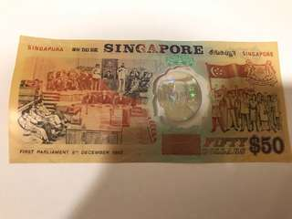 Old currency with first parliament 8th December 1965