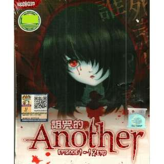 Another Ep.1-12 End Anime DVD