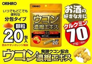 日本連線預購日本ORIHIRO濃縮薑黃萃取精華