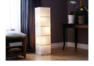 IKEA RUTBO Stand Lamp