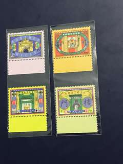 Macau Stamp Set As In Pictures