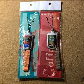 🚚 Taiwan Starbucks Accessories Set