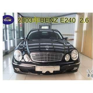 2003年 賓士 E240   2.6  黑色