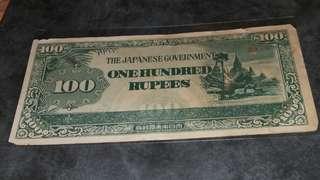 1942年日本佔緬一百盧比 太平洋戦争(大東亜戦争) ヘ100ルピー券