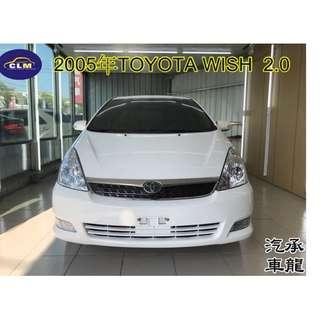 2005年豐田 WISH  2.0 白色