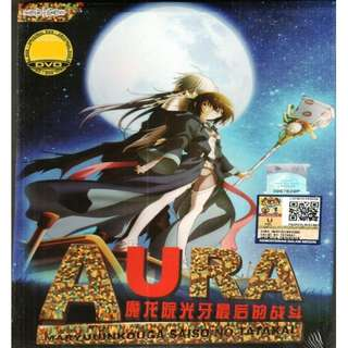 Aura Maryuuinkouga Saiso No Tatakai Anime DVD