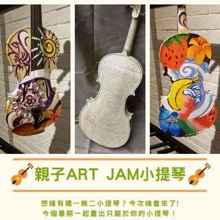 暑期活動 - 親子Art jam小提琴