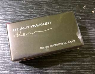 Beautymaker Rouge Hydrating Lip Color - Fuchsia