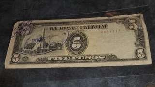 1942日本佔菲5披索 太平洋戦争(大東亜戦争) (南方開発金庫)ほ5ペソ券
