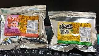 🚚 好吃團購薯條$12/包【買十送一】