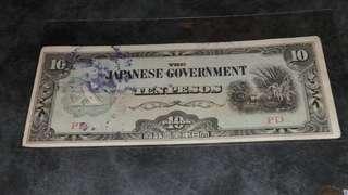 1942年日本佔菲10披索 太平洋戦争(大東亜戦争) ほ10ペソ券
