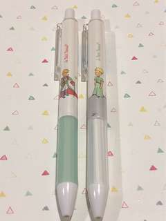 Le petit prince the little petite prince pen set