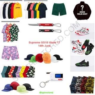 Supreme SS18 Week 17 preorder