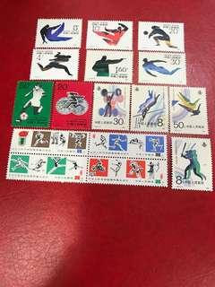 中國體育運動會郵票,4套共售:38元。