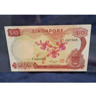 Singapore $10 Orchid HSS With Seal Replacement Z/1 AU