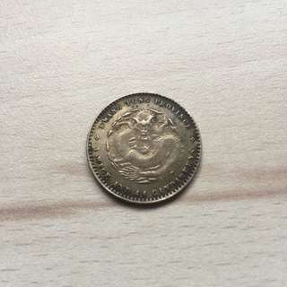 China Kwangtung 1890 dragon 20 cents silver coin