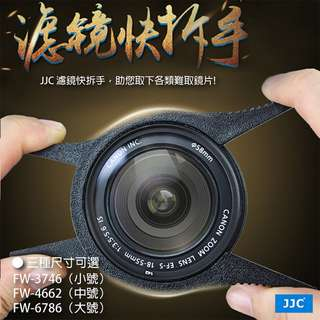 JJC 濾鏡拆卸工具 高品質 濾鏡拆卸扳手 夾子UV CPL ND各種鏡片 濾鏡夾 濾鏡鉗子 一組兩入