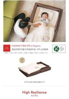 COMPACT BED series 有機透氣好眠可攜式床墊8件組