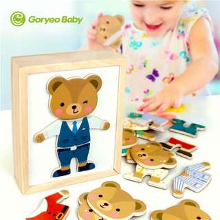 Magnetic Puzzle Activity - Baby Bear [Goryeo]