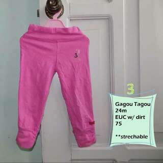 Gaguo Taguo Leggings