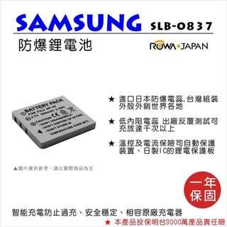 樂華 FOR 三星 SLB-0837(NP1) 相機電池 鋰電池 防爆 原廠充電器可充 保固一年
