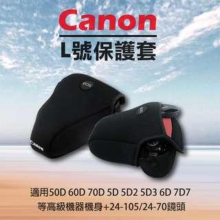 Canon L號-防撞包 保護套 內膽包 單眼相機包 Canon / SONY Pentax也適用