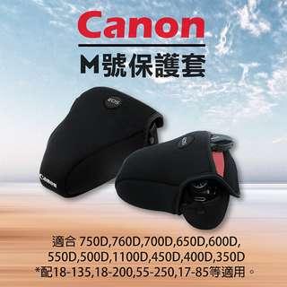 Canon M號-防撞包 保護套 內膽包 單眼相機包 Canon / SONY Pentax也適用