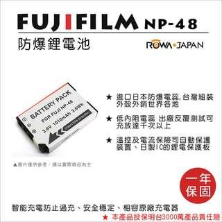 樂華 FOR Fuji NP-48 相機電池 鋰電池 防爆 原廠充電器可充 保固一年