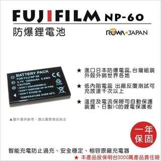 樂華 FOR Fuji NP-60 相機電池 鋰電池 防爆 原廠充電器可充 保固一年