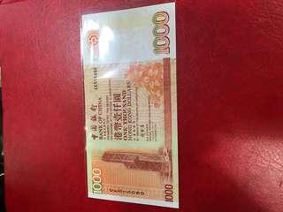 99中銀劉金寶一仟,售:1050元。