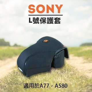SONY L號-防撞包 保護套 內膽包 單眼相機包 便攜相機保護包 加厚便攜式 α系列 /相機保護包