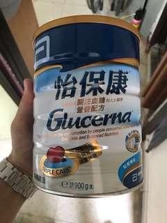 怡保康成人奶粉