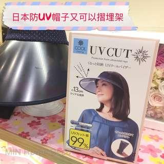 日本防UV太陽帽