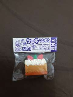 Cake eraser ori from japan