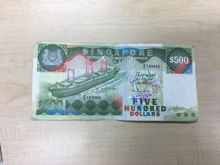 $500 singapore dollar old notes