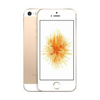 Kredit iPhone SE 64gb Gold Garansi Distributor Platinum 1 Tahun