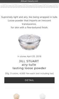 BNIB Jill Stuart Airy Tulle Loose Powder #01 Natural