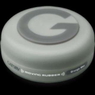 2 x bottle of Gatsby moving rubber grey matt hair wax - brand new unopened