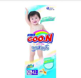 Goon Size S diapers