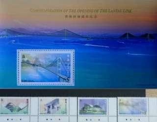 香港現代建設郵票一套+青嶼幹線通車紀念郵票小型張